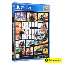 Игра для PS4 на BD диске Grand Theft Auto V [PS4,Russian version] Blu-Ray